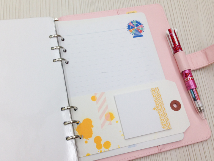 how to set up s planner